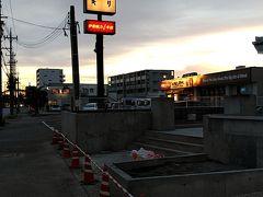 日本最南端ですかね? 駐車車両が多く、客入りは良かったようです