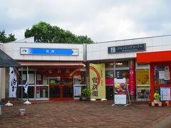 加西サービスエリア(上り線)ショッピングコーナー