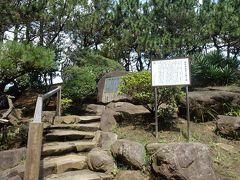 球場のすぐ隣にある小説家、国木田独歩の追憶碑。茅ヶ崎の名を世に広めたということが書かれています。