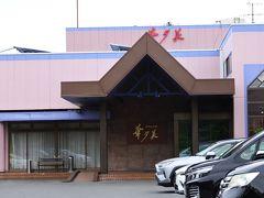 本日の宿は、女川町「華夕美」さんに一泊です。  この辺は、万石浦という入江になっており、女川町中心街からみると奇跡的に被害が少なかった場所です。