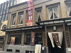 膳處漢ぽっちり♪ 北京料理のお店のようです。  一休から4180円の膳處漢膳というランチコースを予約してました。