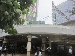おなかもいっぱいになり、五反田駅へと向かいました