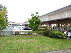 そして、ちょっと立ち寄ってみましょうね~ 軽井沢・プリンスショッピングプラザ ここは密に注意!!
