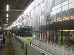 ということで、 https://4travel.jp/travelogue/11620548 の後で五反田から山手線で浜松町へと移動