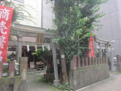 浜松町2丁目界隈をぶらぶら 讃岐小白稲荷神社です
