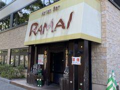 ラマイ 札幌中央店