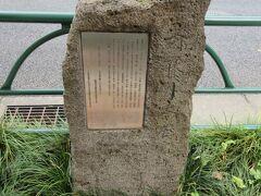 地下鉄淡路町駅近く、外堀通り沿いの司町2丁目交差点から北へ100mほど行った歩道に建つ斎藤月岑居宅跡。 高さ1mほどの石に月岑の功績が書かれています。神田生まれの江戸を代表する文化人として、江戸名所図会や東都歳事記などの作品を残した人物です。江戸の町人文化を研究する際に欠かすことができない書物だそうです。亡くなって140年以上たった現代にも影響を及ぼしている素晴らしい人物だと思います。数か月前に訪れた上野の法善寺で、斎藤家の墓を探したことがありましたが見つかりませんでした。今回居宅跡を探すことができたので、再度法善寺に行ってみようと思います。