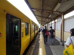 18分の乗車の後、坂之上駅に到着。