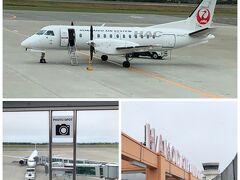 函館空港発の飛行機はサーブ340B SAAB340B(SF3)36人乗り。 来た時の飛行機より少し小さめです。出入口は前方です。  函館空港の展望ゲートは真ん中がアクリル板。そのうえちゃんと窓もあり。 羽田や成田も見習ってほしいわ!!