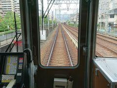 翌朝、阪急神戸線に乗って待ち合わせ場所である芦屋川駅まで。