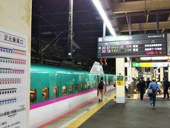 仙台に停車後、時間通りに大宮に到着☆ ここからは湘南新宿ラインにお乗り換え☆  はい、終了~☆