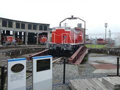 ここからは、いよいよ岡山県観光です。 最初は津山駅の傍にある「まなびの鉄道館」。前から行ってみたいと思っていた場所。