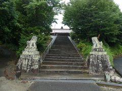 津山城趾(鶴山公園)は雨なのでパスし、市街地の西寄りに位置する美作総社宮を参拝。