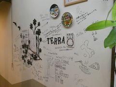 そんな津山市観光の合間にTERRAさんでランチをいただきました。 「津山・農家レストラン」で検索して見つけたイタリアンレストランです。店内の壁にこんな寄せ書き?があったりで、気取らない感じが好印象。