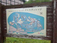 津山市に別れを告げて大阪方面に戻る途中、勝央町のノースヴィレッジにお立ち寄り。