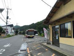 ★15:30 そんなバスに揺られること1時間で、ようやく鎌田に到着。 今日は鎌田にある温泉に泊まりたいと思います。