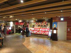 新千歳に飛び、空港で早めのお昼。  北海道料理ユックに行ってみました。