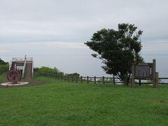 緑の多い絵鞆岬。  アイヌ語の「エンルム(岬)」に由来する地名だそうで、西側を向いているので噴火湾・有珠山・天気が良ければ駒ヶ岳や函館方面も見えるはずです。