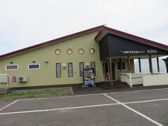 大樹町の多目的航空公園。