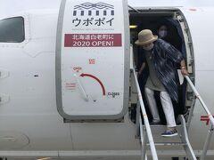 丘珠空港に着陸。ウポポイもオープンしたようです。 湯の川温泉旅も無事終えて自宅へ。
