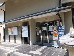 法隆寺 iセンター  観光案内所で各種パンフレットがあります。