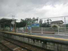 12:37 小淵沢から約30分。 JR高所駅第一位(標高1345.7m)の栄冠に輝く野辺山駅に停車しました。