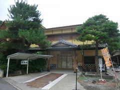 湯元 かめ乃湯。 明治36年開湯の歴史ある共同浴場です。  ↓かめ乃湯(上山田温泉HP) http://www.kamiyamada-onsen.co.jp/kamenoyu.html