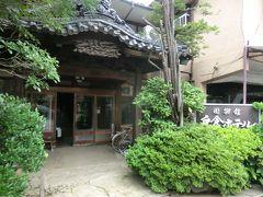 7:20 私の泊まるお宿‥ 国楽館 戸倉ホテルに戻りました。