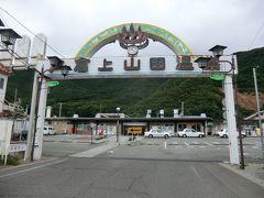 9:23 宿から1.8km/28分。 しなの鉄道の戸倉駅です。  戸倉上山田温泉に泊まった本編はここまででございます。 拙い旅行記をご覧下さいまして、誠にありがとうございました。  つづく。
