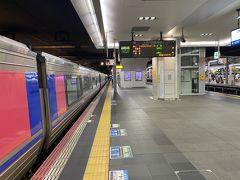 播州赤穂から大阪に移動してきました。 新快速で来ても良いのですが 姫路で特急スーパーはくとに乗ってみました。