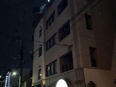 ホテルワンライフ梅田の外観