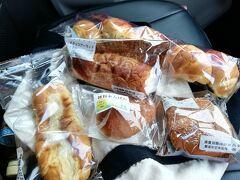明日の昼に持っていきましょー。  ホテルや病院、学校に搬入しているパンなので、美味しーわー。