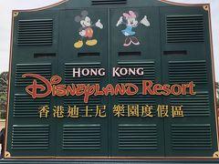 最後は香港ディズニーランド。