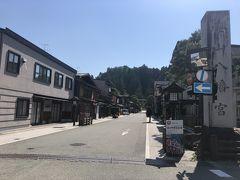 櫻山八幡宮へ。