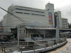 横須賀中央駅の改札は駅前交差点を覆う広いペデストリアンデッキにつながっていて、背後にはモアーズシティがあるなど、周囲は中規模な繁華街を形成している。