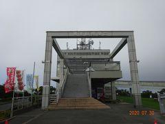 時間がありましたので蔵王山展望台にも立ち寄ってみました