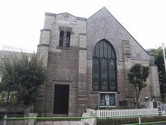 大谷石で造られた安藤記念教会