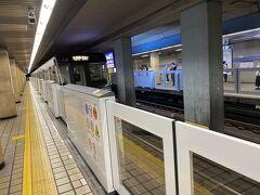 ホームも人少なし。待ち合わせの上前津駅へ。