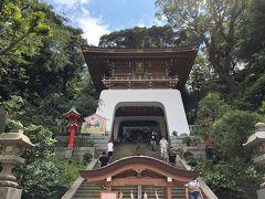 江島神社の端心門。この階段を上ったずっと先が、辺津宮です。