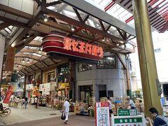 大須に住んでいる会社の上司と待ち合わせし商店街を街ブラします。