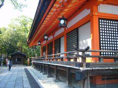 最初に行ったのかは定かではないですが、、八坂神社。