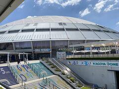 一年ぶりのナゴヤドーム。前回は横浜にやられた試合でした。最近勝ち試合見せてくれない。。。。