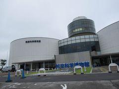今回の目的の、航空科学博物館。