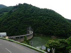 宮城・古河インターを降りて、今日の宿がある鬼首(おにこうべ)温泉に向かいます。  鳴子ダム