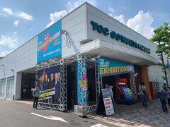 五反田TOCにある特設会場にやってきました。