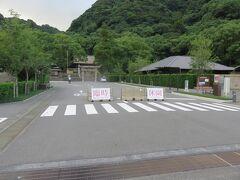 16:31 20分ほど車を走らせると仙巌園 こちらも明治日本の産業革命遺産(23の構成資産)の一つである旧集成館があるところです なんと臨時休園でした