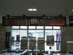 さて、JRに乗りましょう。 播州赤穂駅からは岡山方面と姫路方面へ移動できます。