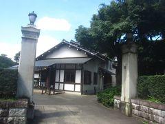 W2 三井八郎右衛門邸(内部観覧禁止) 西麻布の三井家に昭和27年に京都から移設された母屋と明治7年に建てられた土蔵 大財閥の邸宅だけに立派な感じですが、思ったほどは広くない(あくまでもかつのすけが想像する大財閥の邸宅が基準です)