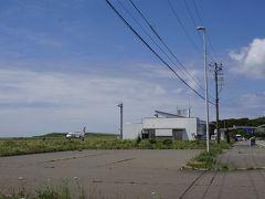 徒歩15分ほどで空港に到着~  ちょうど、函館からの便が着陸してきました。