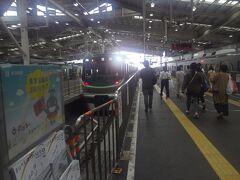 東急線で二子玉川駅に向かいます。 ⁂蒲田駅 池上線